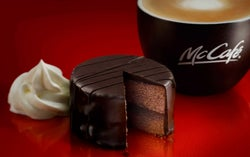 マックカフェ、贅沢なチョコレートスイーツが今年も復活 ホイップクリームをつけて召し上がれ