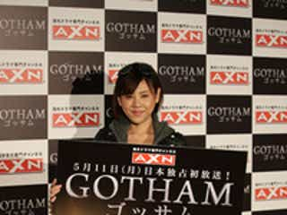 "『GOTHAM』PRイベントに高橋真麻が""キャット風""衣装で登場!"