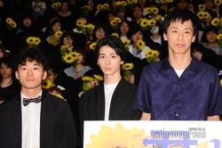 左から:松居大悟監督、高杉真宙、大倉孝二 (C)モデルプレス