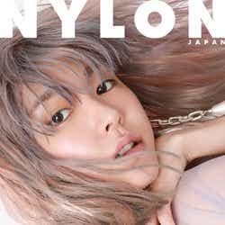 新垣結衣/「NYLON JAPAN」6月号表紙(C)CAELUM