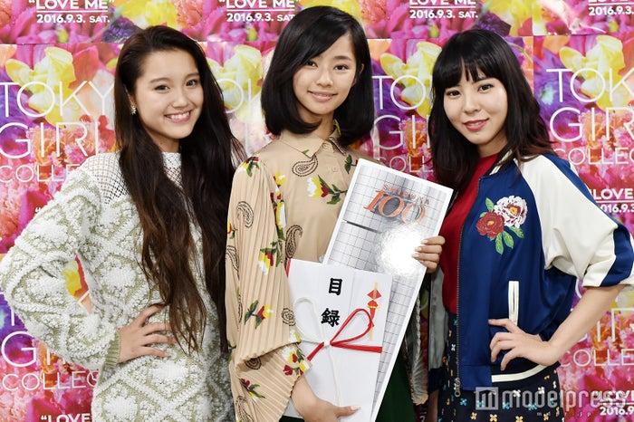 「東京ガールズオーディション」アーティスト部門を受賞(左から)近藤千彩さん、前田悠雅さん、小田夢乃さん(C)モデルプレス