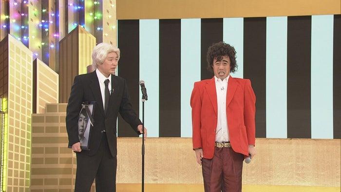 エレキコミック(C)NHK