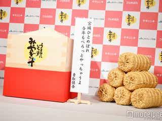 香取慎吾、SMAP解散に関する質問飛ぶ「後悔はない?」