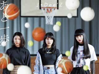 圧巻の生歌&ダンスで人気急上昇中・J☆Dee'Z、迫力パフォーマンス公開