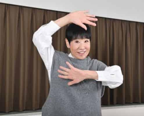 和田アキ子 TikTokでバズった「踊らにゃ損」老若男女 アッコにおまかせ!