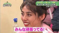 "E-girls・SAYAKA、山口乃々華の姿に涙 GENERATIONSと""ガチ""対決"