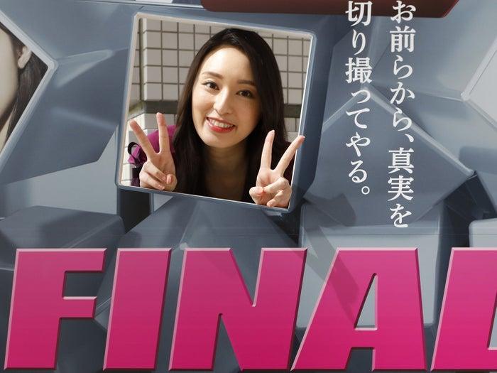 栗山千明(写真提供:関西テレビ)