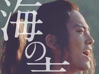22日放送のMステで、BEGINと桐谷健太が話題曲「海の声」でテレビ初出演決定