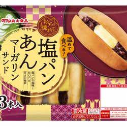 モデルプレス - 温めるだけで焼きたてパンが味わえる。「塩パンあんマーガリンサンド」が全国のスーパーで新発売!