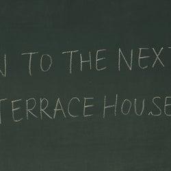 テラスハウス、新シーズン制作決定 舞台&詳細明らかに