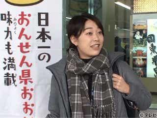 高畑淳子の娘・こと美、大分県で移住生活を開始