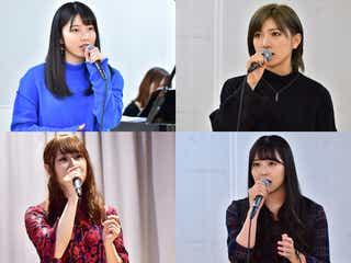"「AKB48グループ歌唱力No.1決定戦」優勝メンバーの""ご褒美""決定"