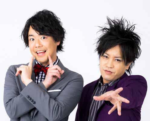 ぺこぱ「TGC teen 2021 Winter」MC就任決定 11人組新人グループ・OMEGA Xは日本初VTR出演へ