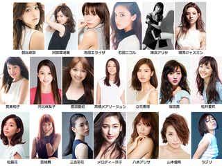 河北麻友子・ラブリ・松井愛莉・筧美和子ら集結「神戸コレクション2016 S/S」出演モデル第1弾発表