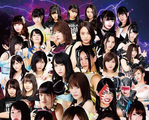 AKB48「豆腐プロレス」リアルイベント、全対戦カード発表 大型海外レスラー現る