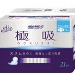『elis(エリス)ウルトラガード極吸 GOKUSUI(ごくすい)』
