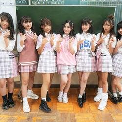 山田麗華(れいたぴ)ら「今日好き」発ガールズユニット・やじるーと、ミニスカ衣装初披露でMV撮影