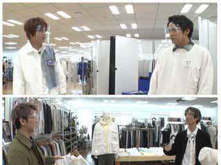 """キスマイ北山宏光らジャニーズ4人がガチファッション対決 テーマは""""春のドライブデート"""""""