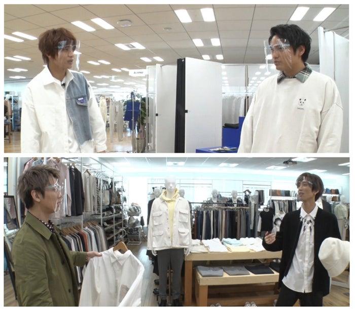 上段左から:中間淳太、桐山照史/下段左から:北山宏光、田中樹(C)日本テレビ