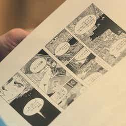 ジュゼッペの漫画「TERRACE HOUSE TOKYO 2019-2020」16th WEEK(C)フジテレビ/イースト・エンタテインメント