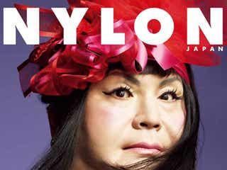 マツコロイドをレスリー・キーが撮影「NYLON JAPAN」表紙でモデルデビュー