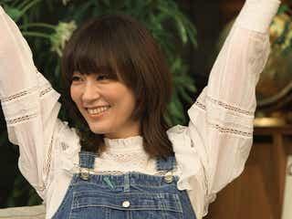 テラスハウス、水川あさみがスタジオゲストに登場