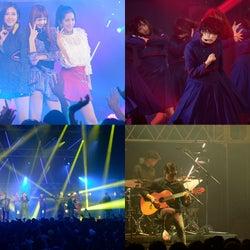 BLACKPINK・欅坂46・THE RAMPAGEら、圧巻のパフォーマンス 音楽シーン彩る豪華アーティスト集結「MTV VMAJ 2017 -THE LIVE-」