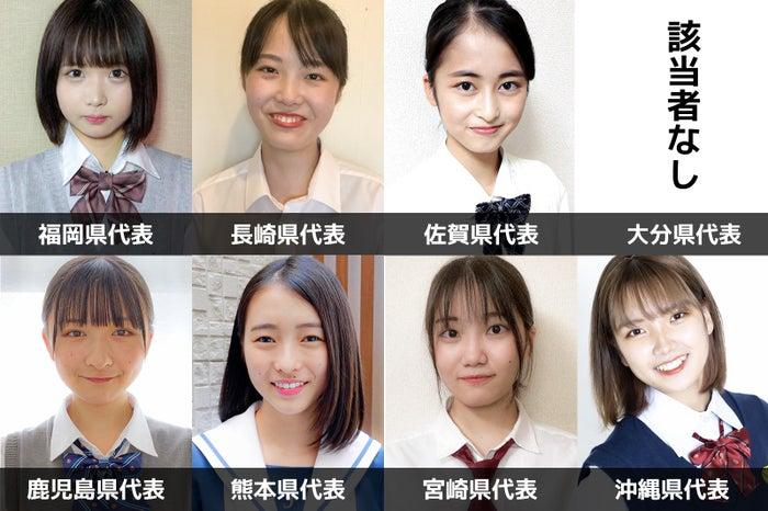 「女子高生ミスコン2020」九州・沖縄エリア都道府県代表
