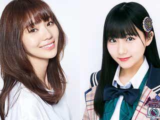 HKT48田中美久、オリジナル曲担当 池端レイナが美肌取り戻す