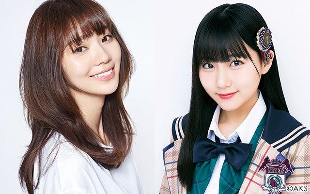 左:池端レイナ(提供画像)、右:田中美久(C)AKS