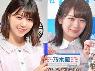 乃木坂46西野七瀬、涙で語る秋元真夏との不仲時代 卒業曲MV因縁も明かす