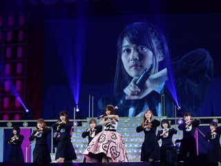 "AKB48&乃木坂46が""生コラボ"" 小嶋陽菜センターで""混ざり合う""<小嶋陽菜卒業コンサート前夜祭>"