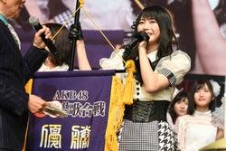 「第7回AKB48紅白対抗歌合戦」(C)AKS