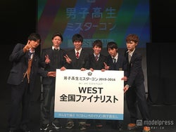 「男子高生ミスターコン2015‐2016」西日本エリア予選/全国ファイナリスト6人(C)モデルプレス