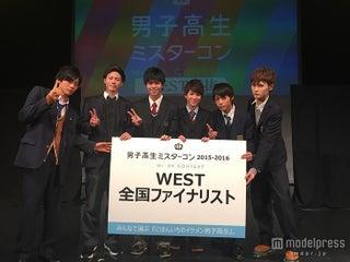 結果!日本一のイケメン高校生を決めるミスターコン【西日本エリア予選/全国ファイナリスト6人発表】