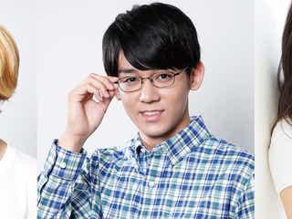 ジャニーズWEST小瀧望、NHKで連ドラ初主演 馬場ふみか&Snow Manラウールも出演<決してマネしないでください。>