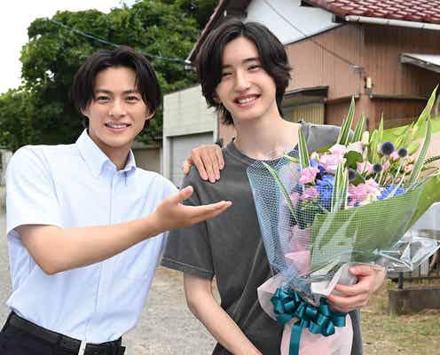 King & Prince平野紫耀、なにわ男子・道枝駿佑の誕生日をサプライズ祝福<生徒が人生をやり直せる学校>