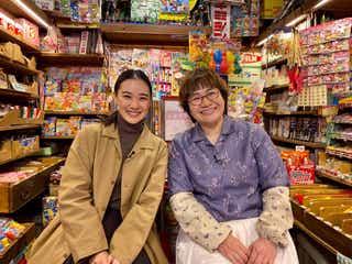 蒼井優「スッキリ」出演 山里亮太との新婚生活明かす