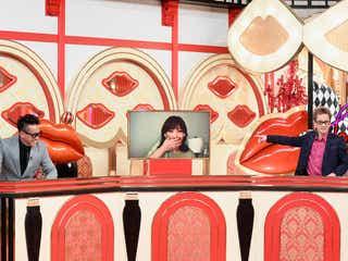 本田翼、2度目の欠席に中居正広&宮川大輔ツッコミ「おいしいとこ持ってくのやめて」