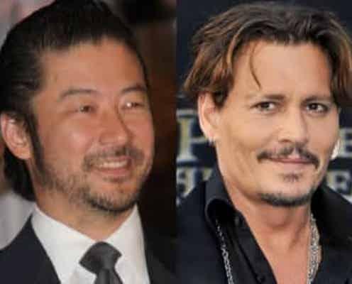 浅野忠信、ジョニー・デップと笑顔のオフショットに反響「好きな俳優さんが並んでる!」