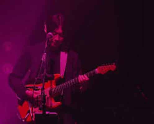 フジファブリック、『I Love You』ツアーより2曲のライブ映像を公開