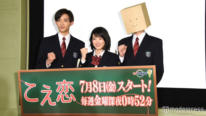 (左から)竜星涼、永野芽郁、松原くん(声:櫻井孝宏)/(C)モデルプレス
