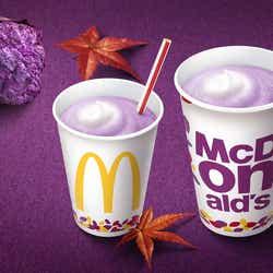 秋の味覚を味わう「マックシェイク 紫いも」