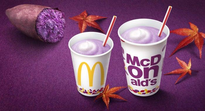 「秋のマックシェイク 紫いも」