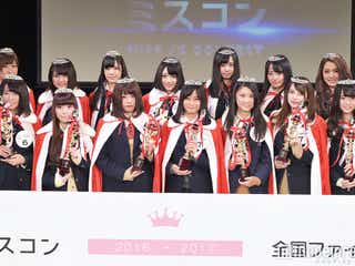 """""""日本一かわいい女子高生""""ミスコン、全国6エリア代表者が決定<候補者14人コメント>"""