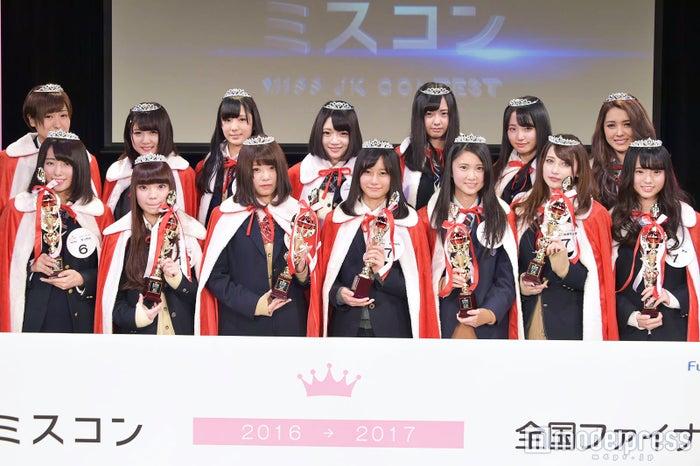 """""""日本一かわいい女子高生""""ミスコン、グランプリ候補者14人決定(C)モデルプレス"""