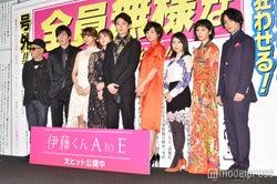左から:廣木隆一監督、田中圭、池田エライザ、佐々木希、岡田将生、木村文乃、志田未来、夏帆、中村倫也 (C)モデルプレス