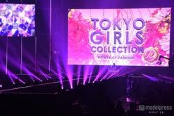 「第20回 東京ガールズコレクション 2015 SPRING/SUMMER」