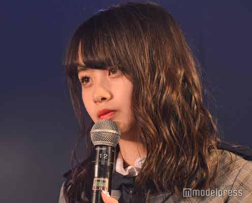 AKB48横山結衣、グループ卒業を発表「今後は女優を目指して頑張っていきたい」