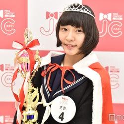 """初代""""日本一かわいい女子中学生""""が決定 甘カワボイス中学2年生<JCミスコン2017>"""